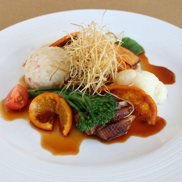 Roast Duck Yuzu Sauce